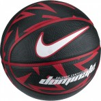 Krepsinio-Kamuolys-Nike-Dominate-7-black-red