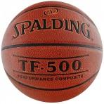 Krepsinio-kamuolys-SPALDING-TF-500