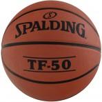 Krepsinio-kamuolys-SPALDING-NBA-TF-50