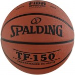Krepsinio-kamuolys-SPALDING-NBA-TF-150-FIBA-