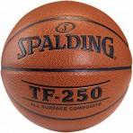 Krepsinio-kamuolys-SPALDING-NBA-TF-250-