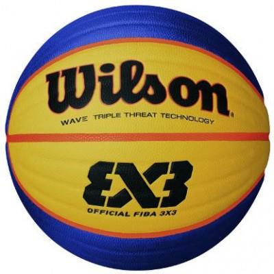 Krepsinio-kamuolys-WILSON-FIBA-3x3-Official-Game-Ball