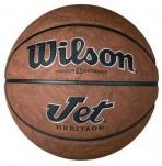 Krepsinio-kamuolys-WILSON-Jet-Heritage