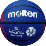 Krepsinio-kamuolys-MOLTEN-FIBA-WC-2019-REPLICA
