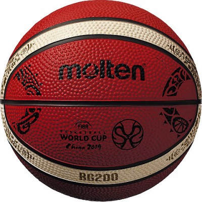 Krepsinio-kamuolys-MOLTEN-B1G200
