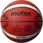 Krepsinio-kamuolys-MOLTEN-B7G2000