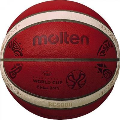 Krepsinio-kamuolys-MOLTEN-B7G5000-FIBA-WC-CHINA-2019