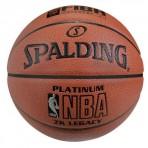 Krepsinio-kamuolys-SPALDING-NBA-Platinium-ZK-Legacy
