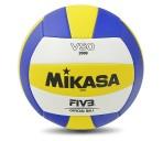 Tinklinio-kamuolys-Mikasa-VSO-2000
