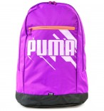 Kuprine-PUMA-Pioneer-II-v